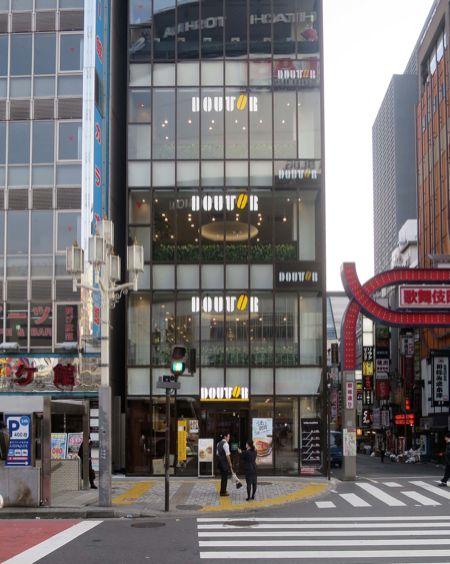 「ドトール 新宿」の画像検索結果